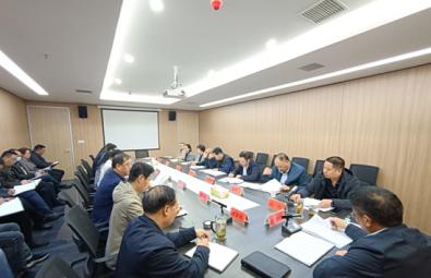 財投公司召開2021年第四季度工作會議