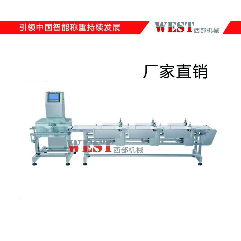 重量分级机-600.jpg