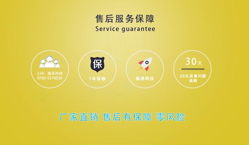 产品详情页-售后服务.png