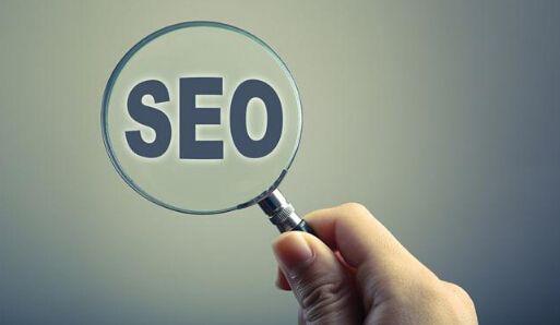 【搜索引擎seo】什么是搜索引擎优化排名的关键?