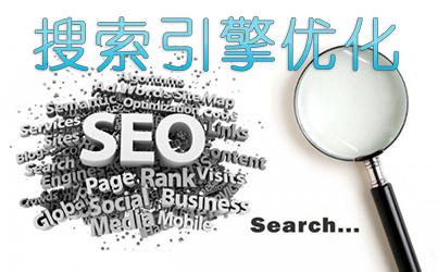 【百度搜索优化】什么是SEM搜索引擎竞价营销,应该怎么做