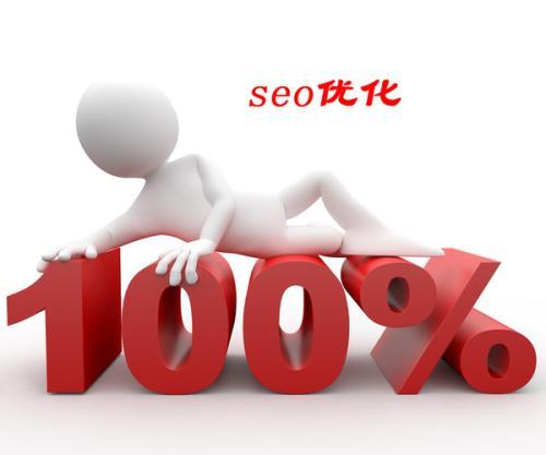 【搜索引擎排名】根据网站对移动端的友好程度调整搜索排名