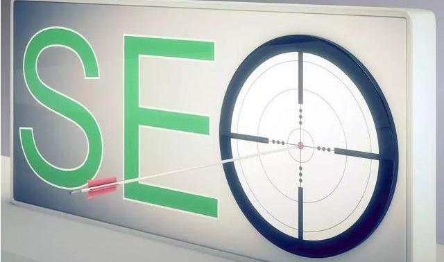 【搜索引擎优化】如何做好SEO优化?