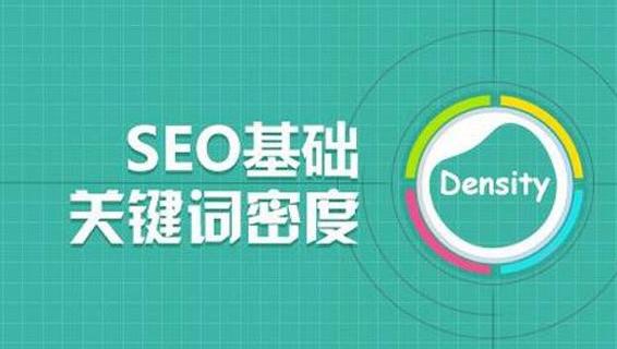 【搜索引擎营销】互联网最新营销方式:SEO优化