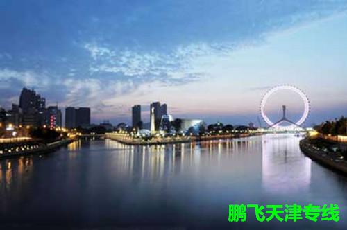 天津.jpg