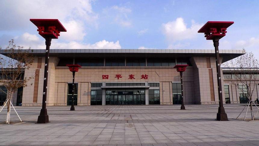 北京到四平物流.jpg