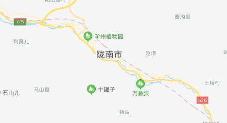 隴南.png