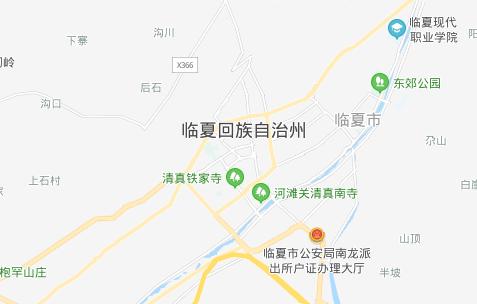 臨夏.png