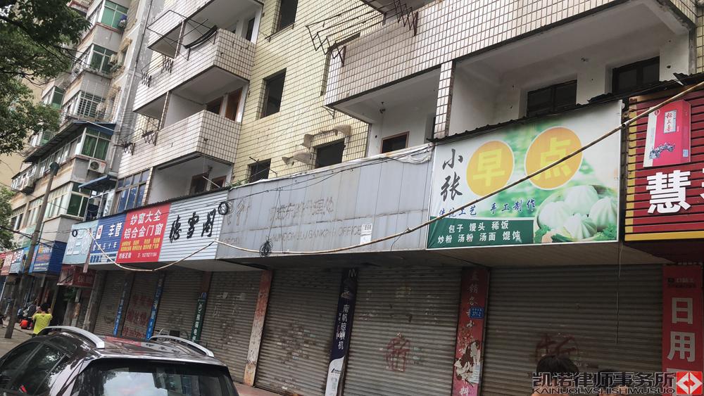 【收案公告】凯诺拆迁律师团介入九江濂溪商铺征收案