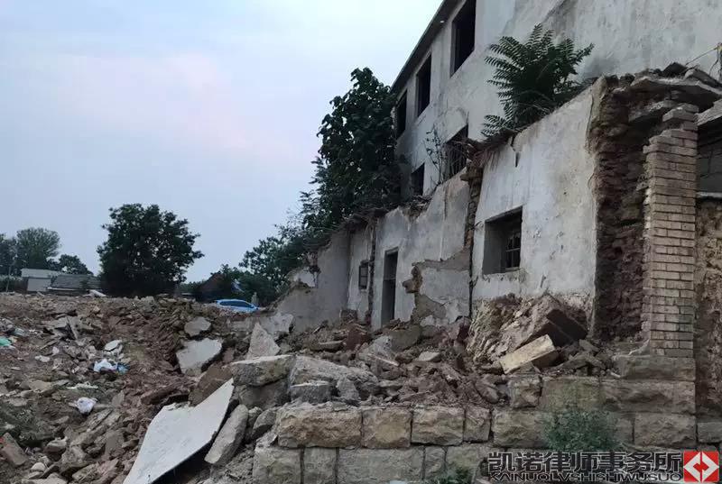 【收案公告】凯诺律师介入丽水庆元县旧城改造纠纷案