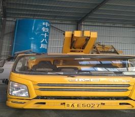 高空车到达齐鲁制药厂