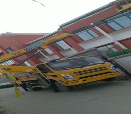 路灯车到达华山作业处