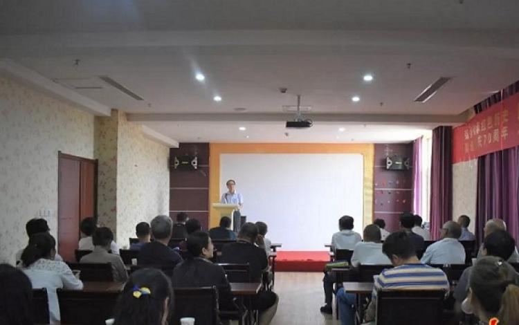 河北游击军抗战研讨会在满城区召开