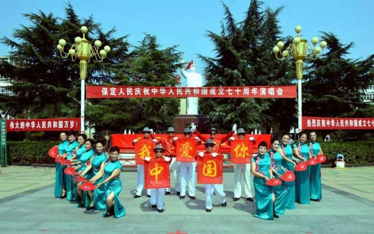 晋察冀前进红歌团举行大型演唱会