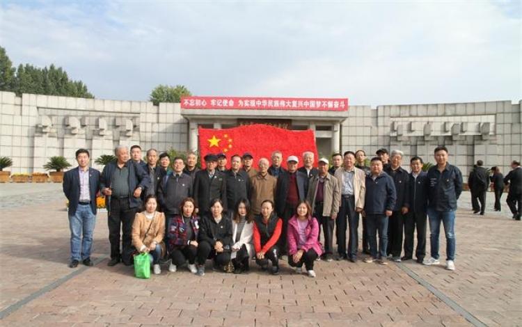 军休三所组织党员到阜平县红色基地参观学习