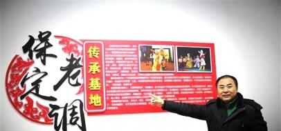 专访国家一级演员、著名老调表演艺术家杜振忠