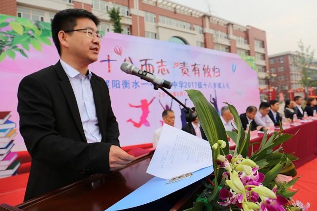 共青团保定市委副书记杨树林致辞.jpg