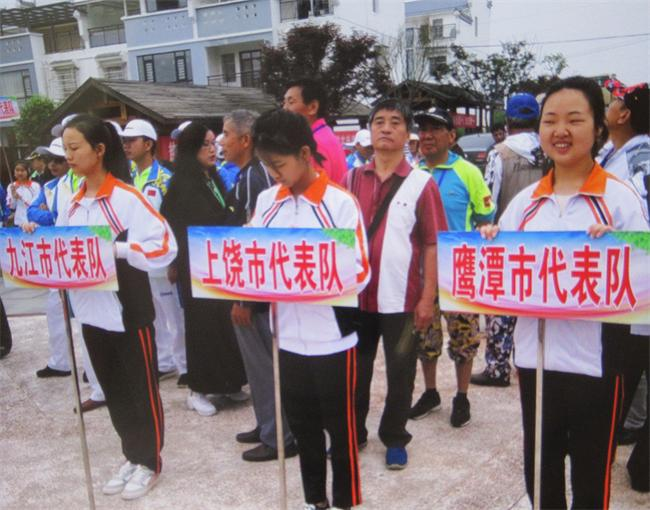 上饶市钓鱼协会代表队在全省第八届老运会上夺冠02.JPG