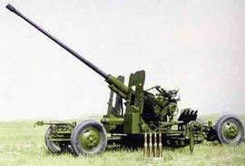 57毫米高射炮.jpg