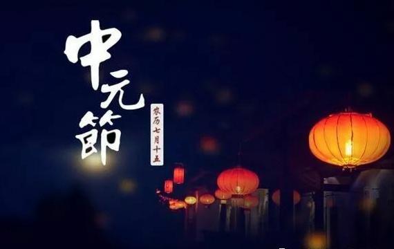640_2345看图王.jpg