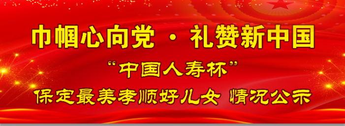 1568108297972466_2345看图王_看图王.jpg