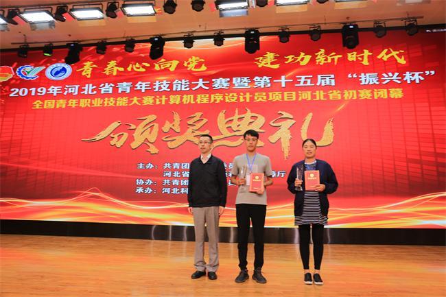 共青团中央李昊给职工组一等奖获得者颁奖并合影.JPG