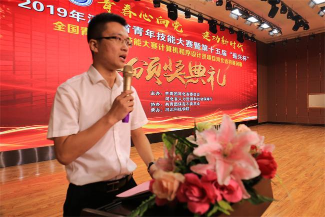 贺阳教育集团周政阳致辞.JPG