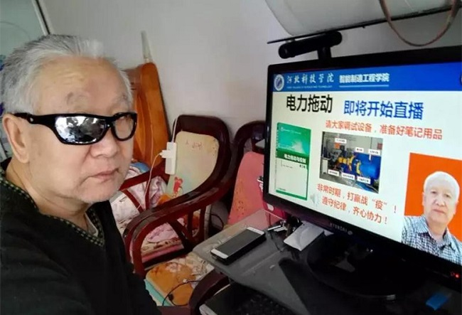微信图片_20200306172136_副本.jpg