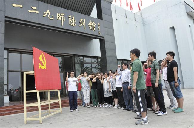 党员参观129师纪念馆,重温入党誓词。DSC0062.JPG