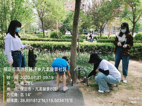 微信图片_202007311603491.JPG
