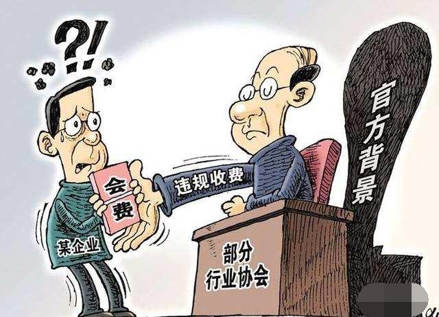 timg_看图王.jpg