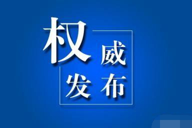 u=976955774,3464334658&fm=26&gp=0_看图王.jpg