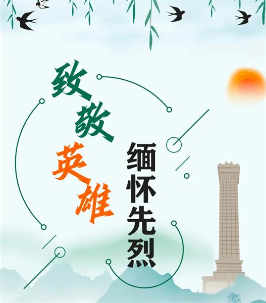 f44d305ea12e21d3be5227_看图王.png