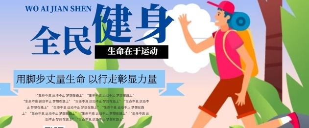 lg_2608772_1578303939_5e1301c3adc5a_看图王.jpg