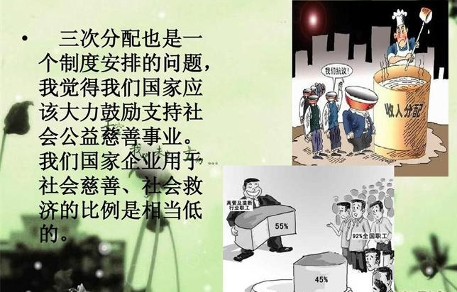 src=http-%2F%2Fwww.wendangwang.com%2Fpic%2F4460343bbdee647b5cfd1551%2F4-810-jpg_6-1080-0-0-1080.jpg&refer=http-%2F%2Fwww.wendangwang_看图王.jpg