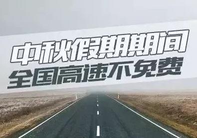 imgm.gmw_看图王.jpg
