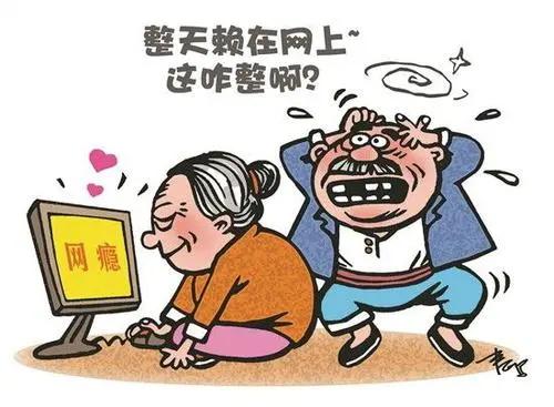 u=4125427855,2320273446&fm=26&fmt=auto_看图王.web.jpg