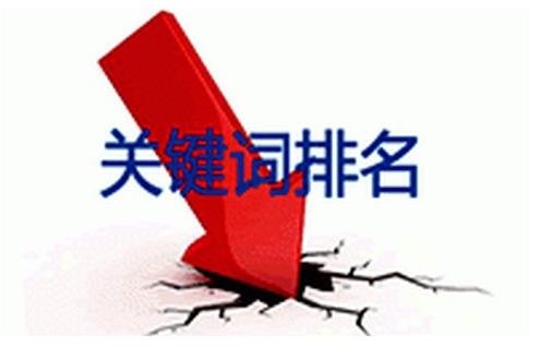 【SEO培训】站长依据什么原则来选择核心关键词?