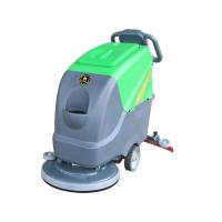 手持式电动洗地机