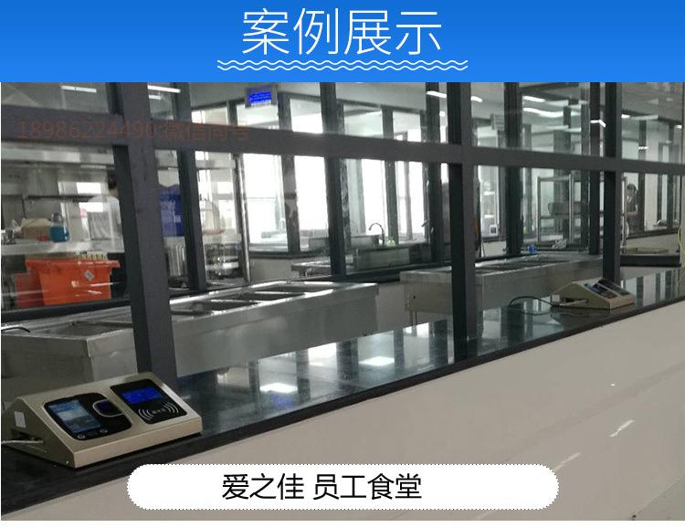 汉阳武汉人脸售饭机,指纹消费机,刷脸就餐机