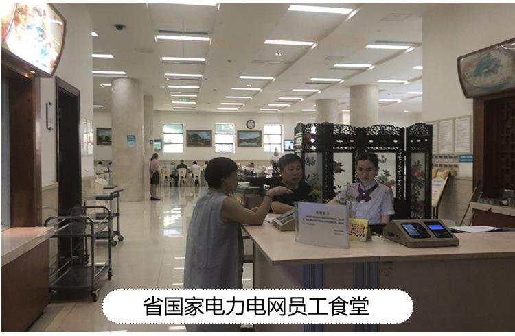 工地武汉人脸售饭机,指纹消费机,刷脸就餐机