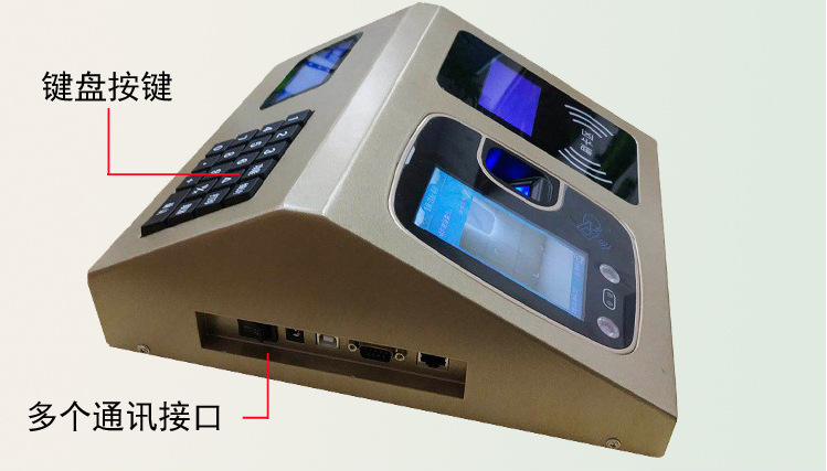 汉口指纹IC人脸消费机,刷脸消费机,指纹售饭机,人脸售饭机