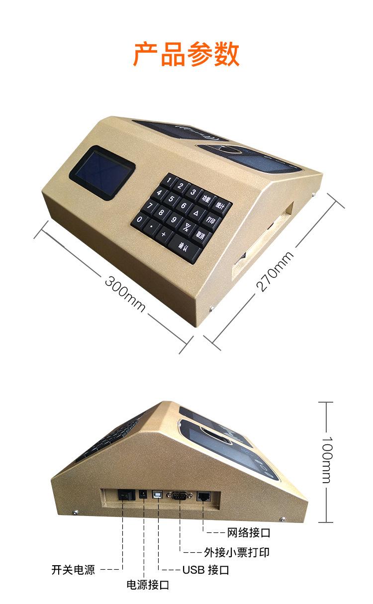 单位指纹IC人脸消费机,刷脸消费机,指纹售饭机,人脸售饭机
