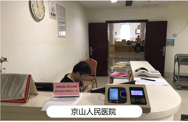 武汉刷脸消费机,指纹售饭机,人脸售饭机
