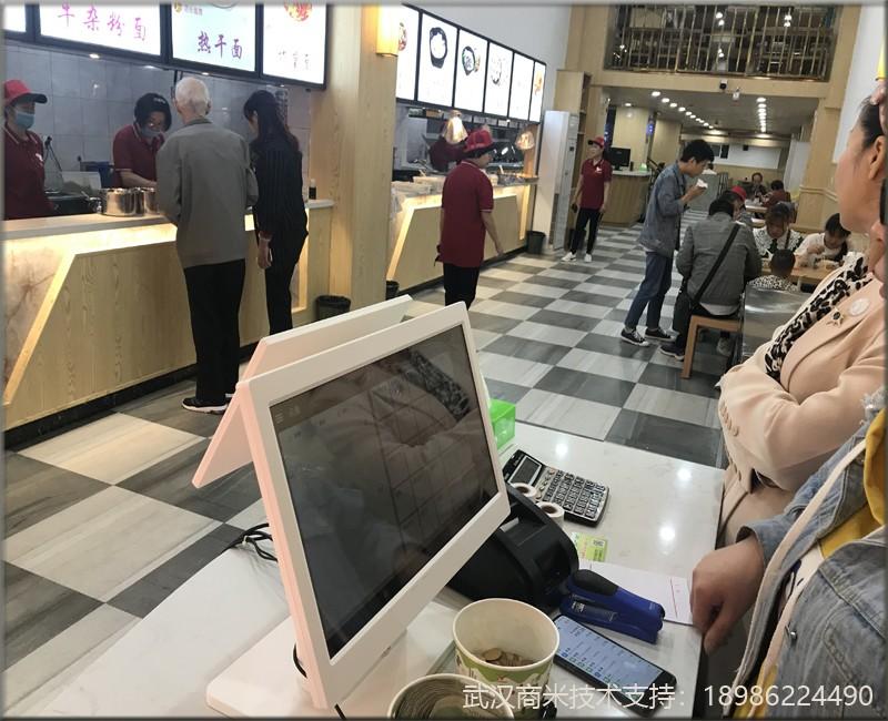 美食城收银机,收款机,鸿威软件