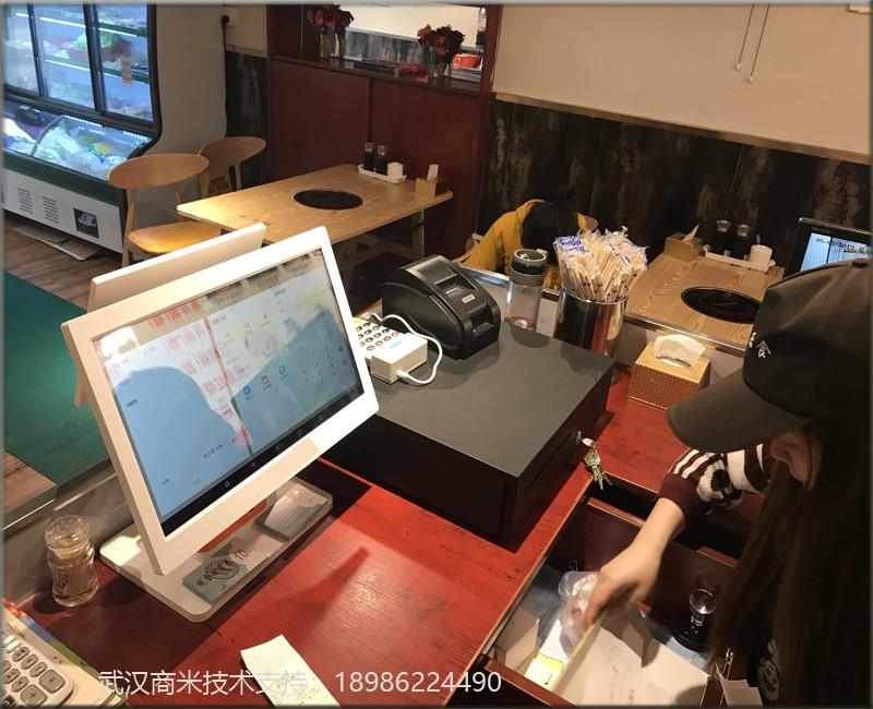 火锅店收银机,收款机,鸿威软件