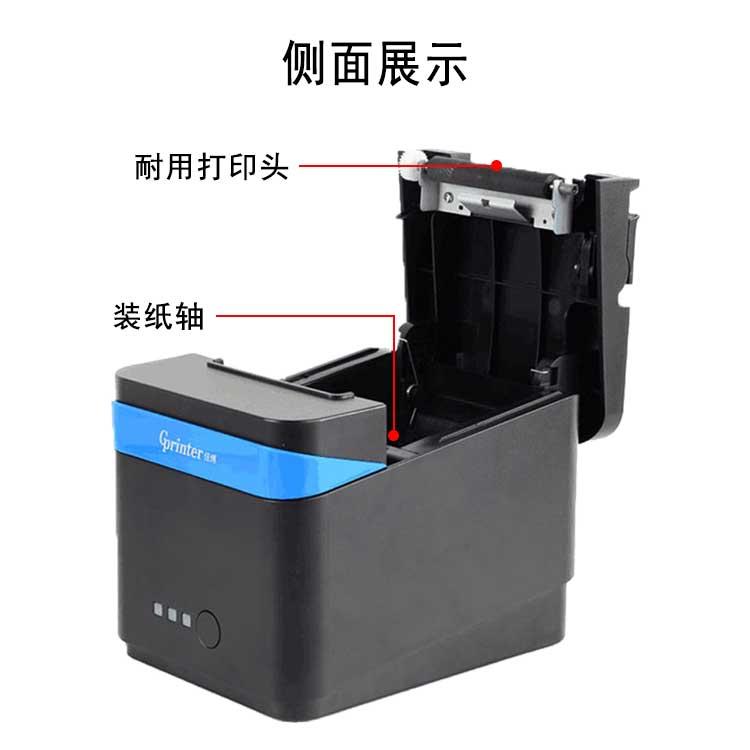 武汉佳博打印机总代理
