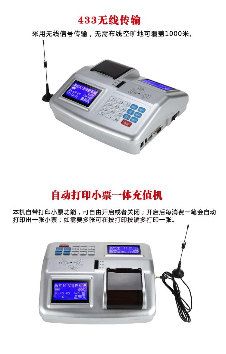 武汉美食节收银机,美食城刷卡机,美食城收款机