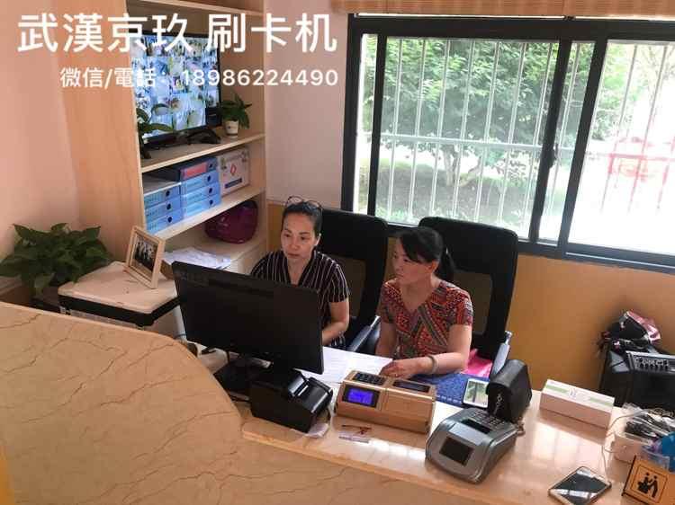 武汉职工食堂刷卡机