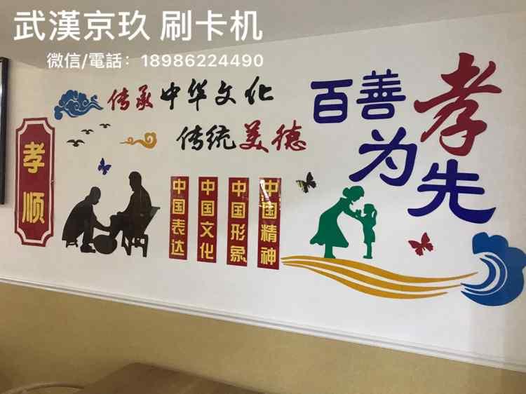 武汉餐厅消费机